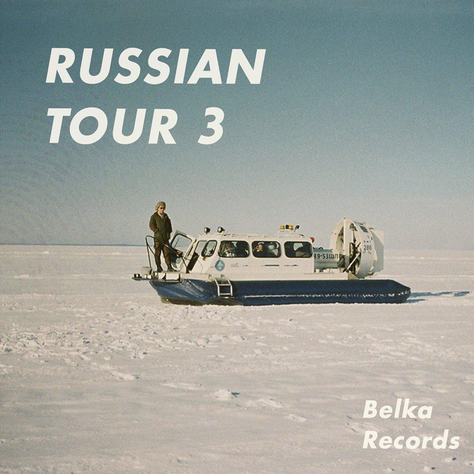 Rock Russe, Russian Tour 3 chez Belka Records, photo de Grégoire Chesnot